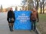 Члены молодёжной организации храма Живоначальной Троицы на Пятницком кладбище побывали на Международном съезде православной молодежи