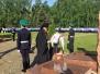 День пограничника в Московском пограничном институте ФСБ России