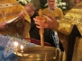 Молебен перед началом учебного года. Храм Живоначальной Троицы на Пятницком кладбище. 2014