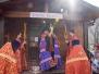 Освящение колоколов храма-часовни сщмч. Иоанна Восторгова в Останкине