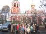 """Поездка в Покровский монастырь в Хотьково. Храм в честь иконы Божией Матери \""""Нечаянная радость\"""" в Марьиной роще"""