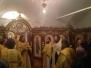 Праздничная Литургия в нижнем приделе храма Живоначальной Троицы в Останкине