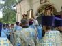 Престольный праздник в храме Ризоположения Пресвятой Богородицы в Леонове. 15.07.2014