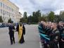 Присяга в Московском пограничном институте ФСБ России. 12.09.2015