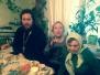 Соборование, Исповедь, Причастие членов Общества инвалидов Марфино. 13.12.2014