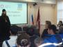 Встреча с трудовыми мигрантами в Управе Останкинского района. 06.11.2015