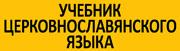 Slavianski_180