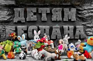 detiam_beslana