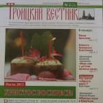 gazeta 004
