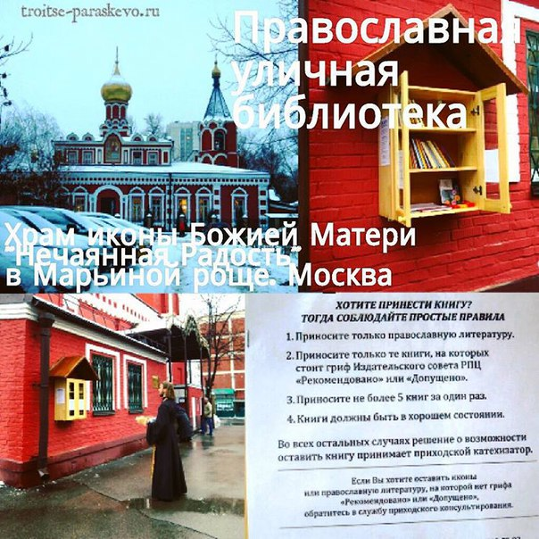 ul_biblioteka_NR