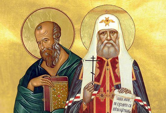 apostol_ljubvi