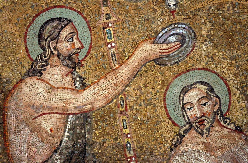Dome Mosaic: Baptism of Christ (Detail)