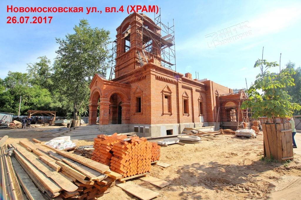Novomoskovskaya-ul.-vl.4-HRAM-_01-