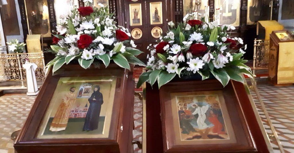 День памяти священномученика Феодора (Смирнова)